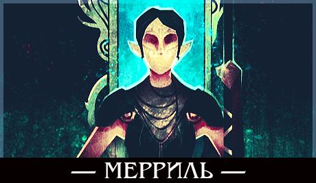 http://s7.uploads.ru/EuU0g.jpg