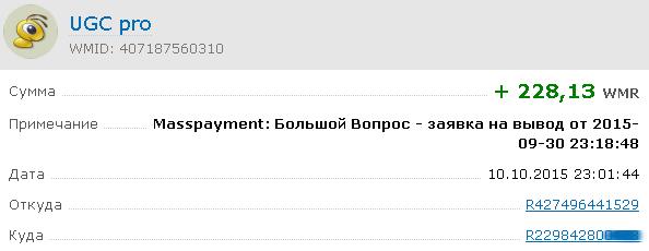 http://s7.uploads.ru/EyL1e.jpg