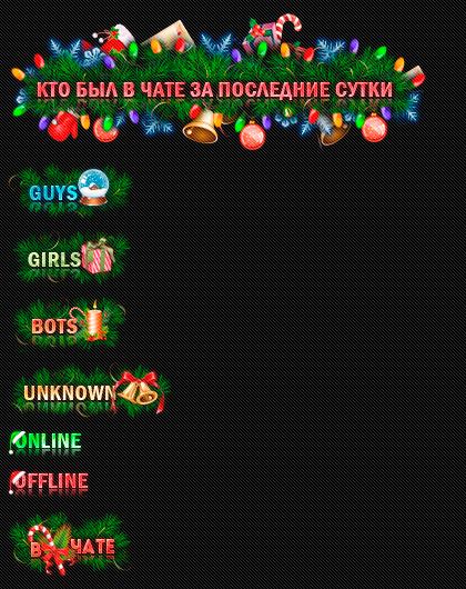 http://s7.uploads.ru/EzM03.png
