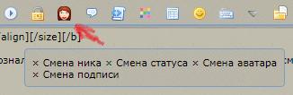 http://s7.uploads.ru/F3vYc.png