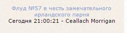 http://s7.uploads.ru/F8ak6.png