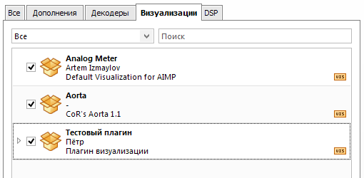 http://s7.uploads.ru/FAWBJ.png