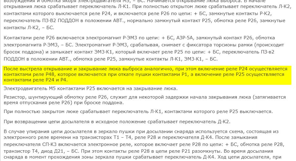 http://s7.uploads.ru/FAzWn.png