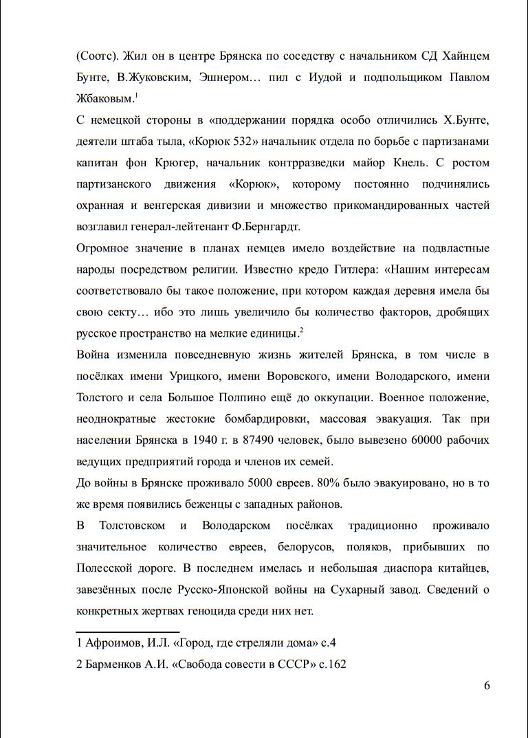 http://s7.uploads.ru/FBERM.png
