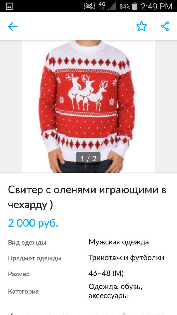 http://s7.uploads.ru/FJYuk.jpg