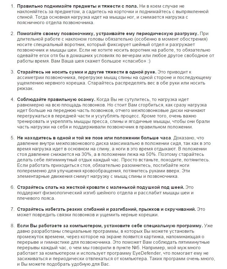 http://s7.uploads.ru/FVG8v.jpg