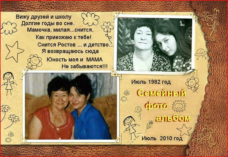http://s7.uploads.ru/FVImt.jpg