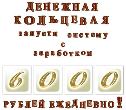 http://s7.uploads.ru/FYa3X.jpg