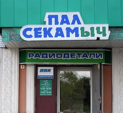 http://s7.uploads.ru/FepYq.jpg