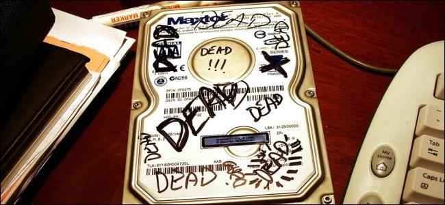 как узнать что жесткий диск сломался, жесткий диск скоро сломается, как проверить жесткий диск, как долго работает жесткий диск, проверка hdd