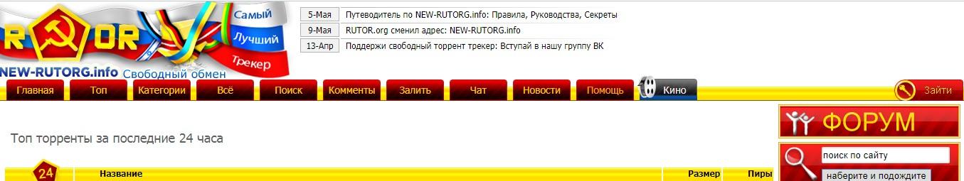 http://s7.uploads.ru/FuXgw.jpg