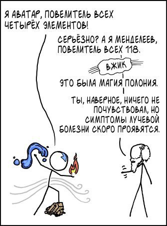 http://s7.uploads.ru/FufUy.jpg