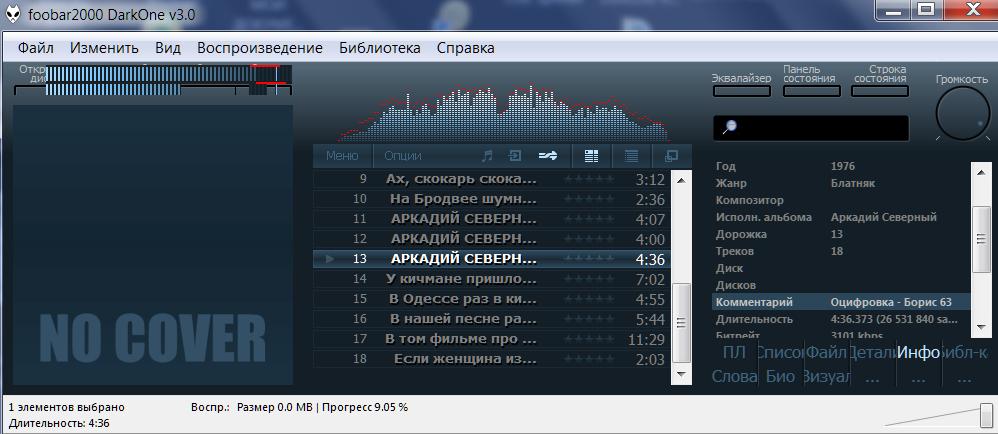 http://s7.uploads.ru/G1mk2.png