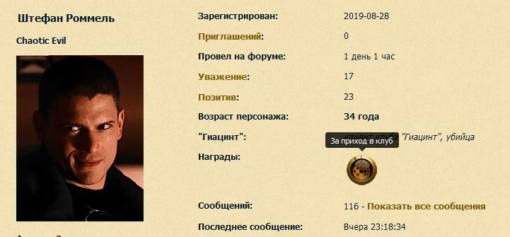 http://s7.uploads.ru/G41mN.jpg