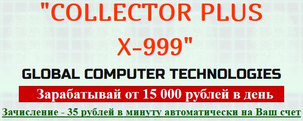 http://s7.uploads.ru/G5SFi.png