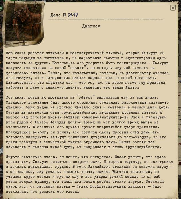 http://s7.uploads.ru/G5V2u.jpg