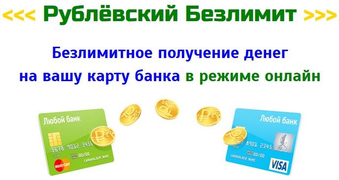 http://s7.uploads.ru/G7OLB.jpg