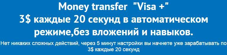 http://s7.uploads.ru/G86zd.jpg