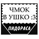 http://s7.uploads.ru/G9XBl.png