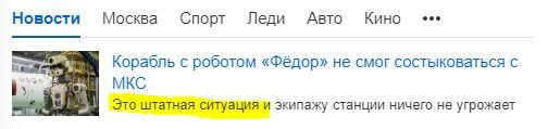 http://s7.uploads.ru/GHgTk.jpg