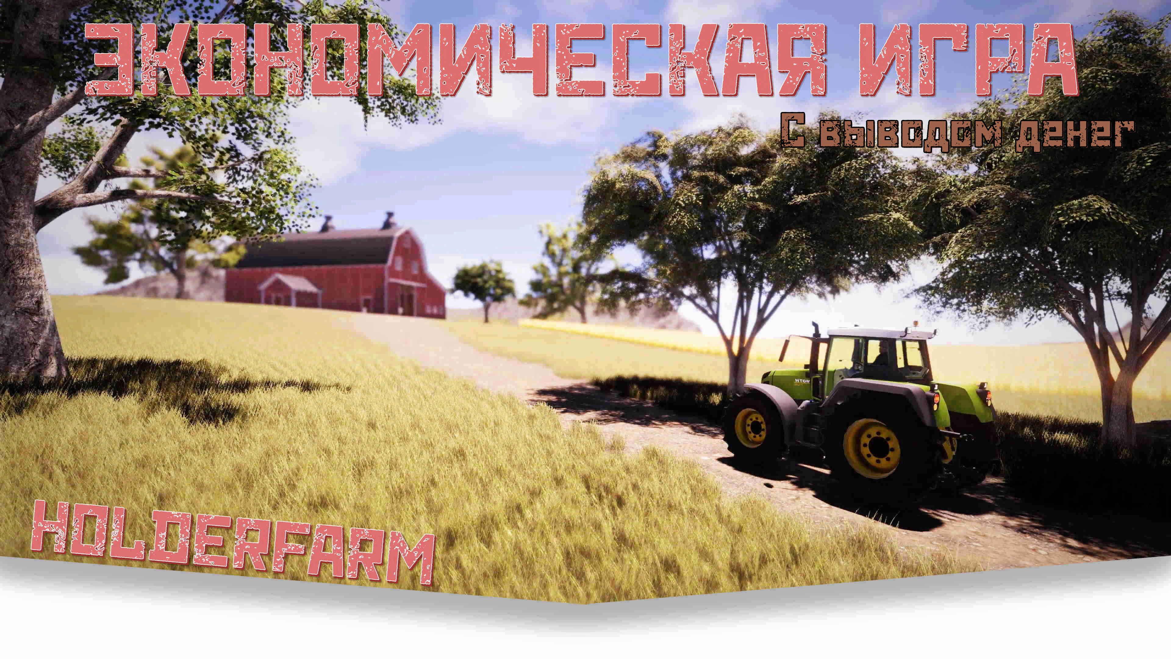 http://s7.uploads.ru/GOXxI.jpg