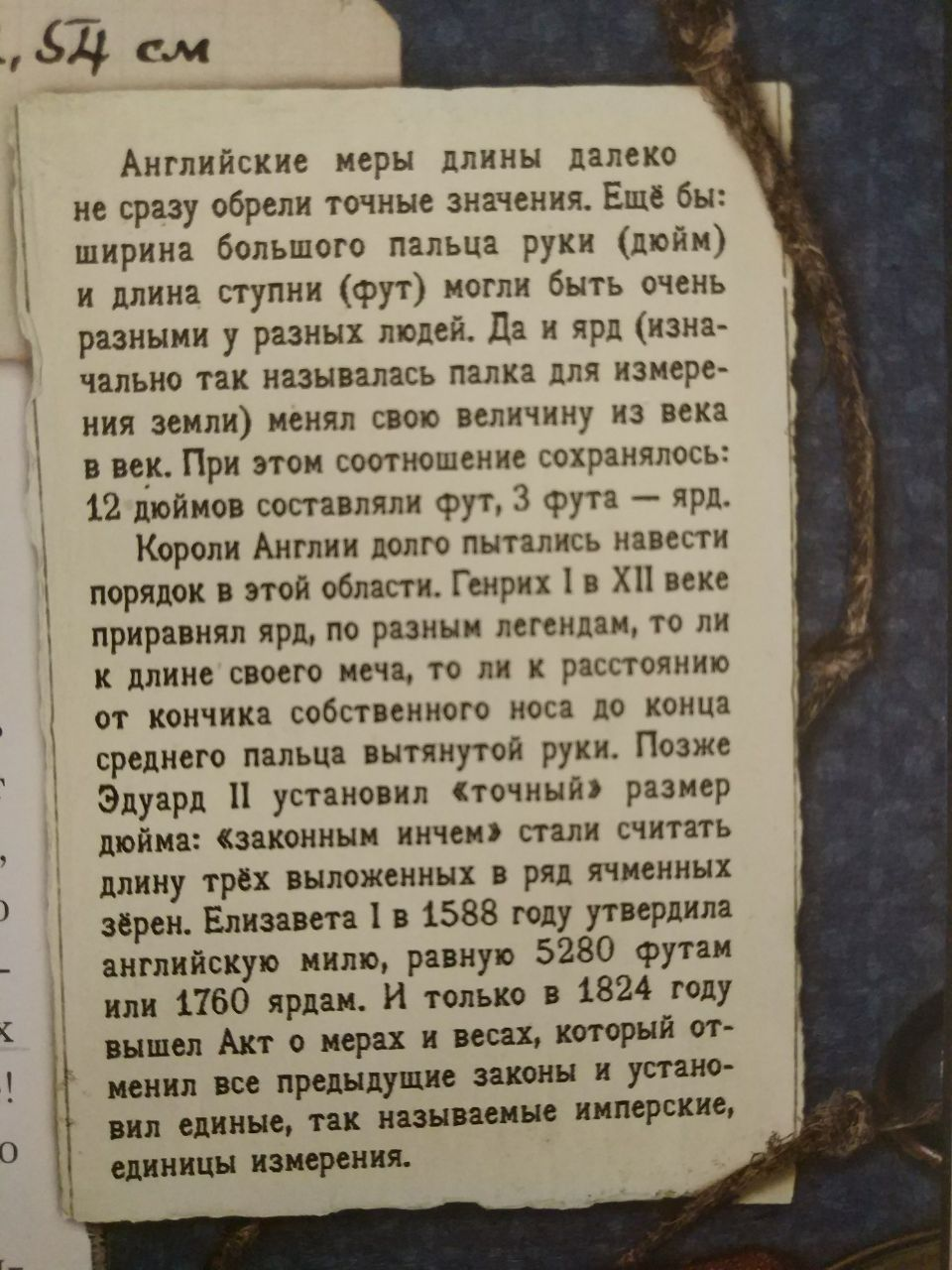 http://s7.uploads.ru/GQuPB.jpg
