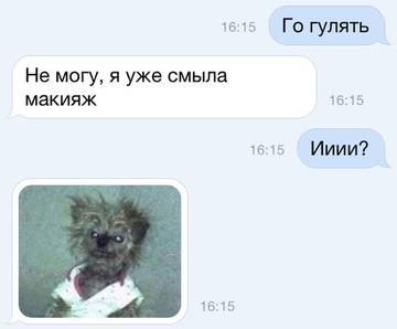 http://s7.uploads.ru/GWuiK.jpg