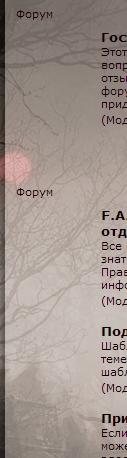 http://s7.uploads.ru/GYdjR.jpg