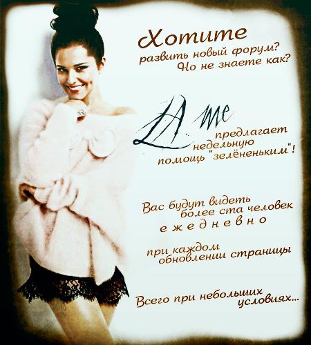 http://s7.uploads.ru/GZrsN.png