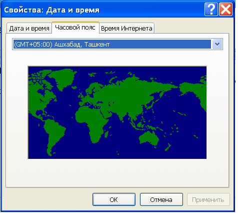 http://s7.uploads.ru/GdazJ.png