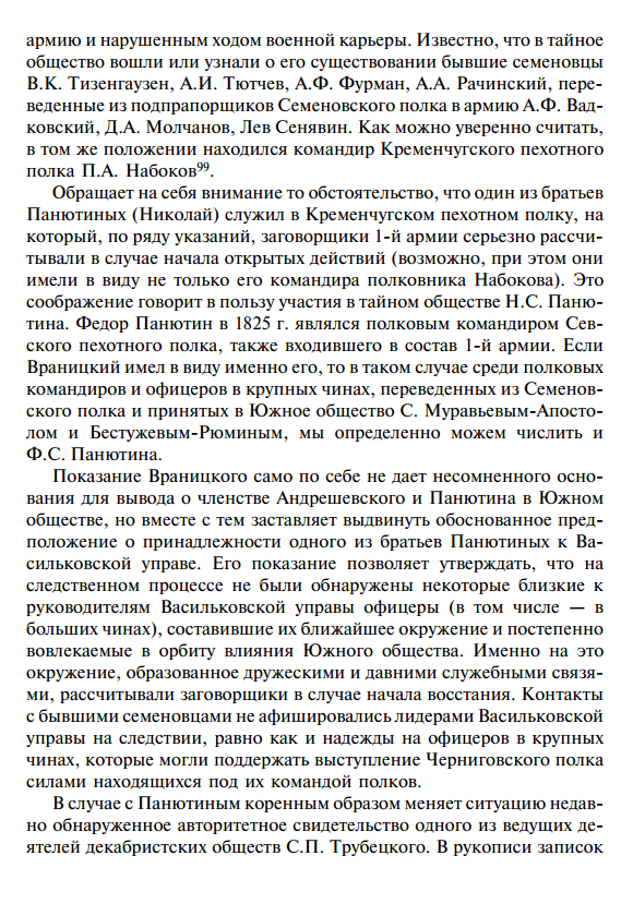 http://s7.uploads.ru/Ghkul.png