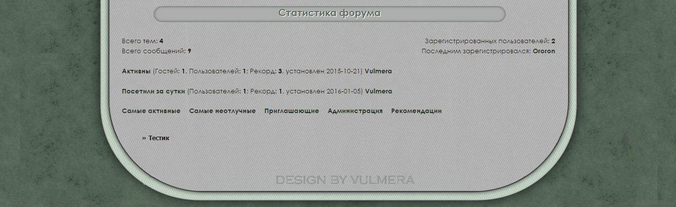 http://s7.uploads.ru/GkCav.jpg