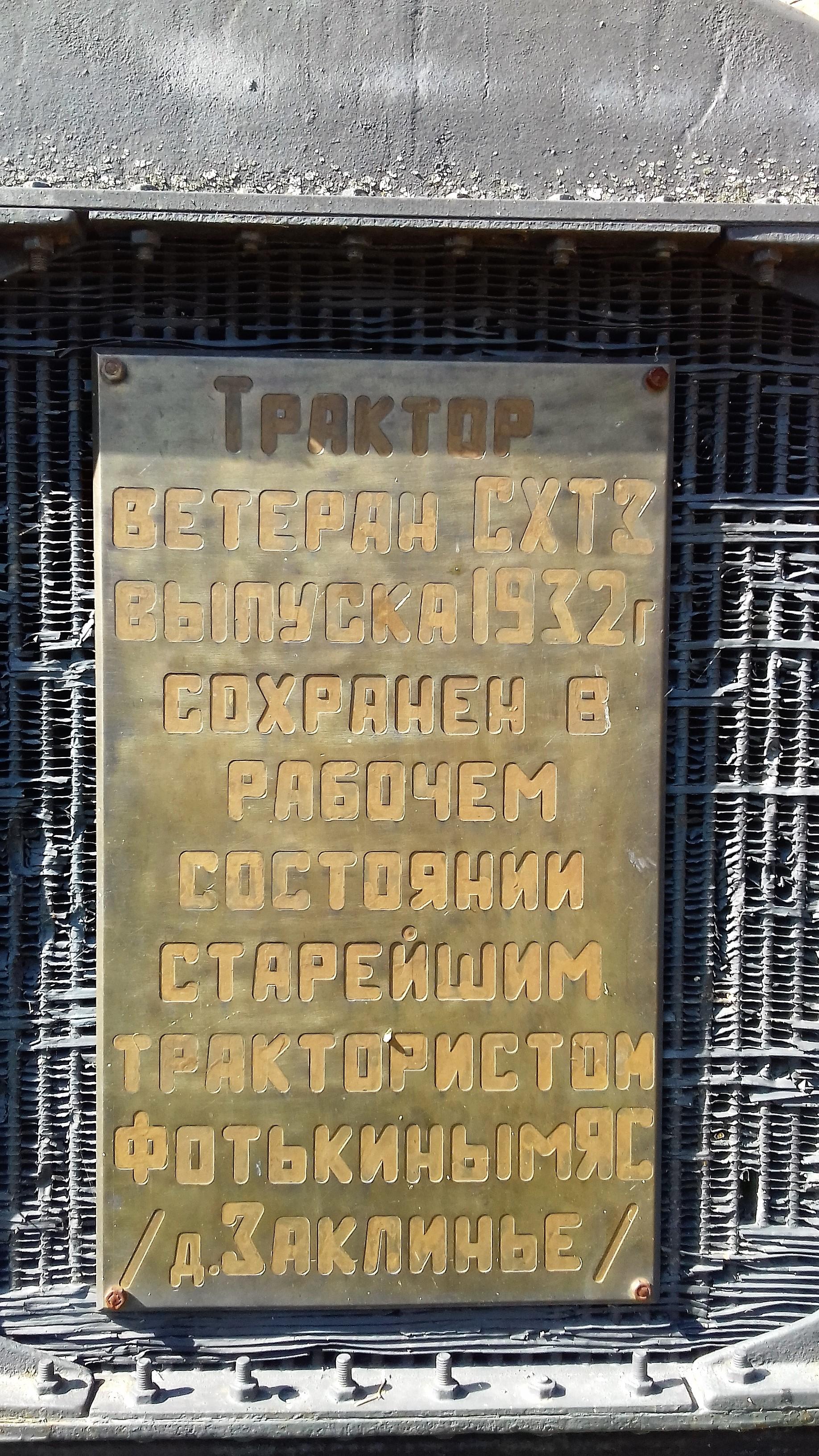http://s7.uploads.ru/GkmnR.jpg