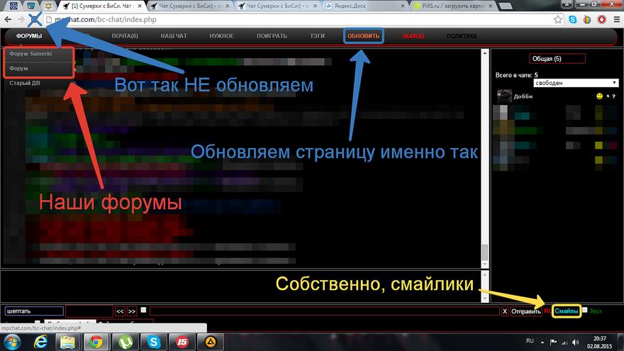 http://s7.uploads.ru/Gl0ox.png