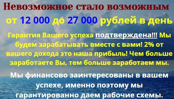 http://s7.uploads.ru/GmXkf.jpg