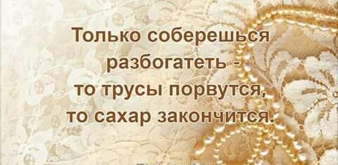http://s7.uploads.ru/Gqy4d.jpg