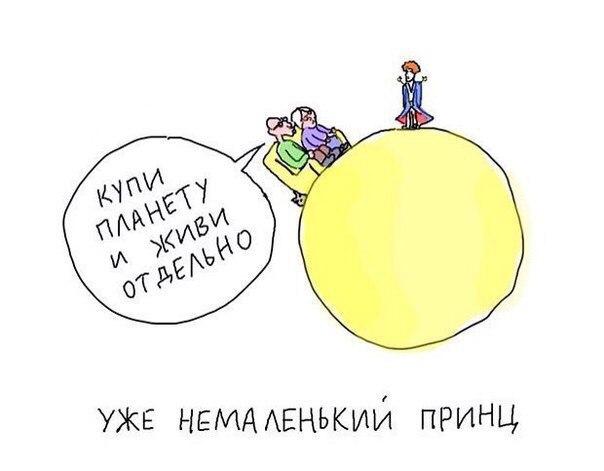 http://s7.uploads.ru/GqyYn.jpg