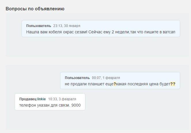 http://s7.uploads.ru/Gr4Ub.png
