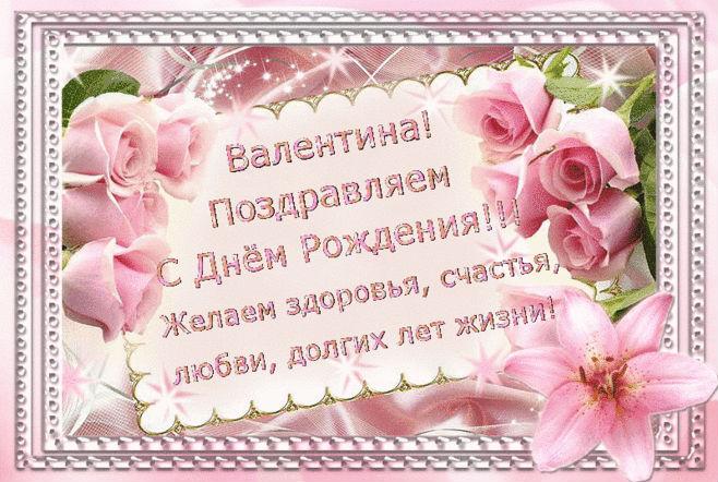 http://s7.uploads.ru/GsYhy.jpg