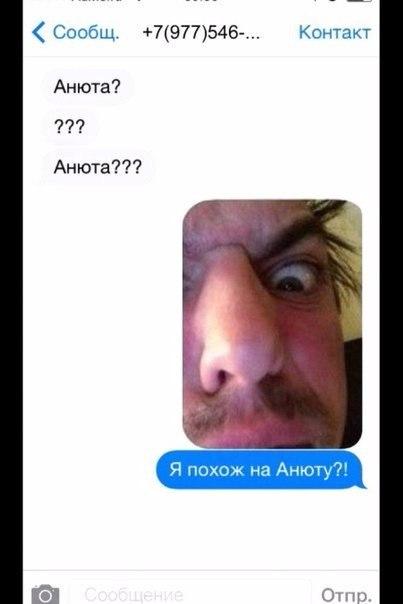 http://s7.uploads.ru/H6Vq0.jpg