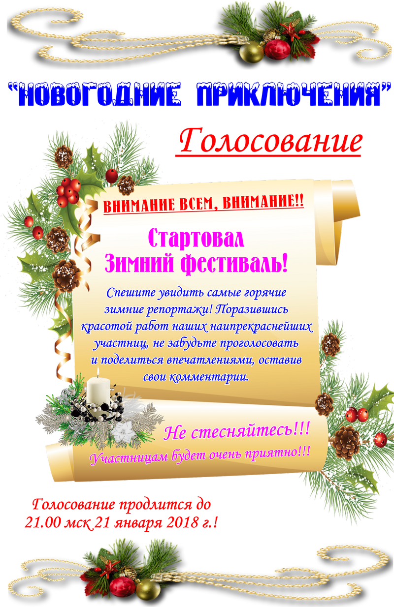 http://s7.uploads.ru/HDQvI.png