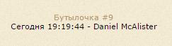 http://s7.uploads.ru/HFnrj.png