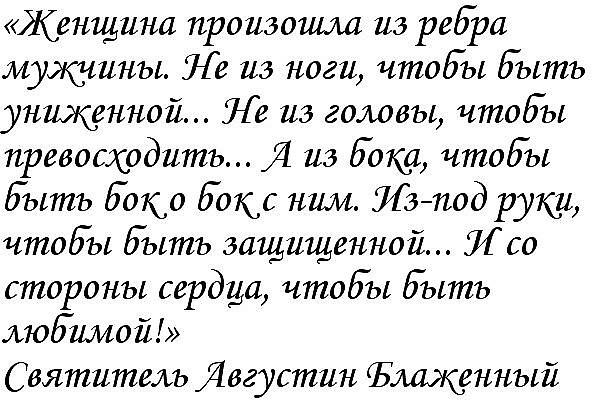 http://s7.uploads.ru/HNh6r.jpg