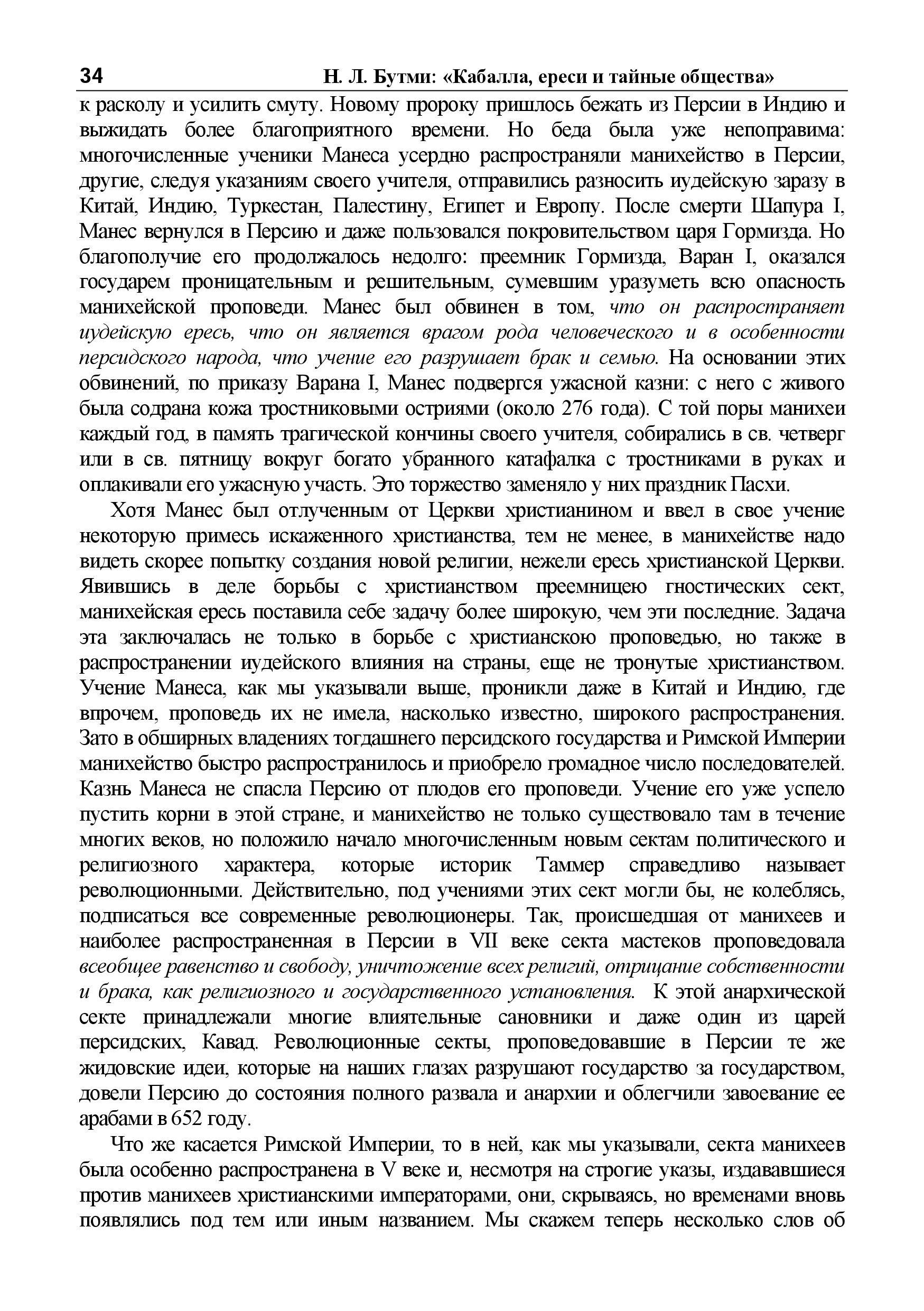 http://s7.uploads.ru/HO0XP.jpg