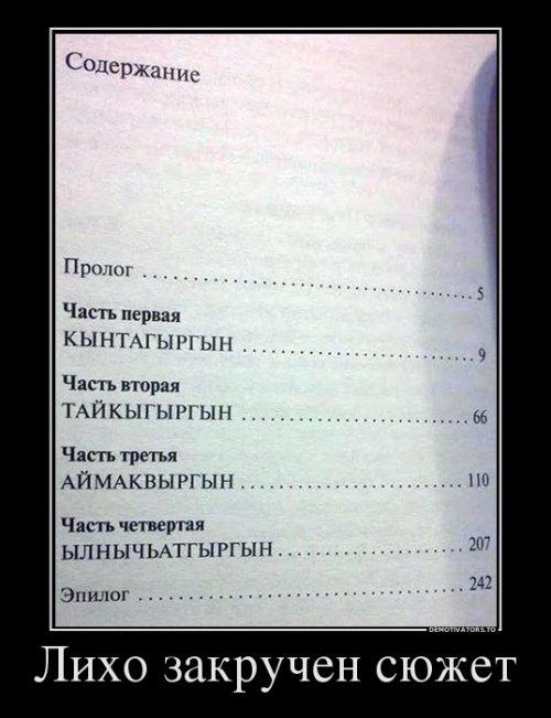 http://s7.uploads.ru/HRg1i.jpg