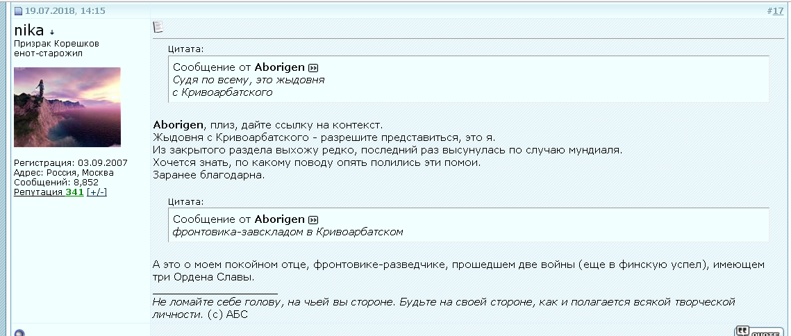 http://s7.uploads.ru/HYJsc.png