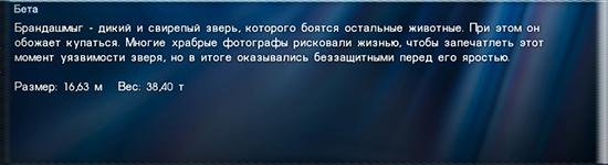 http://s7.uploads.ru/HZjMG.jpg