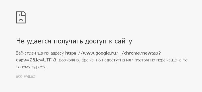 http://s7.uploads.ru/HdXse.png