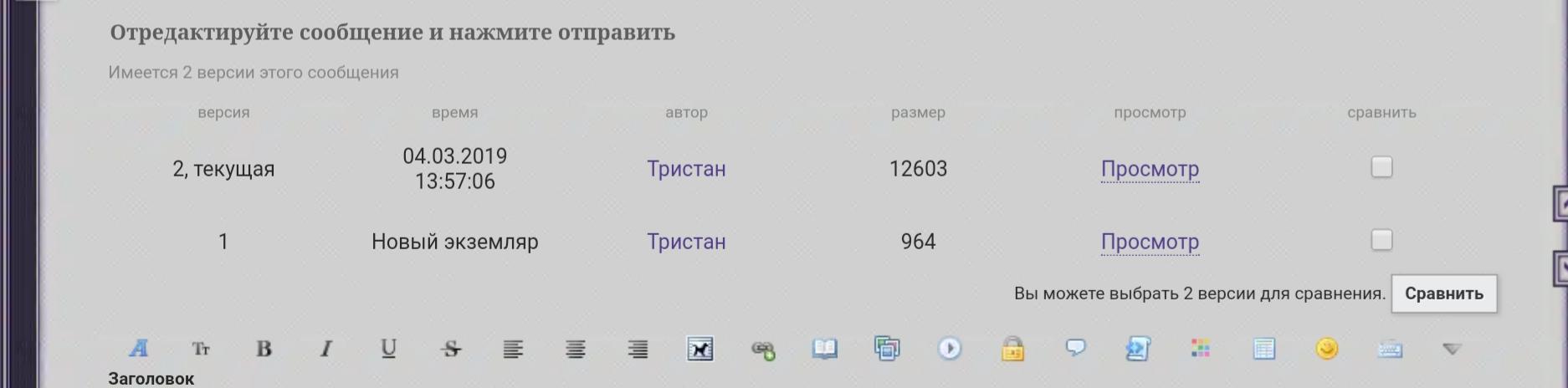 http://s7.uploads.ru/HmPyn.jpg