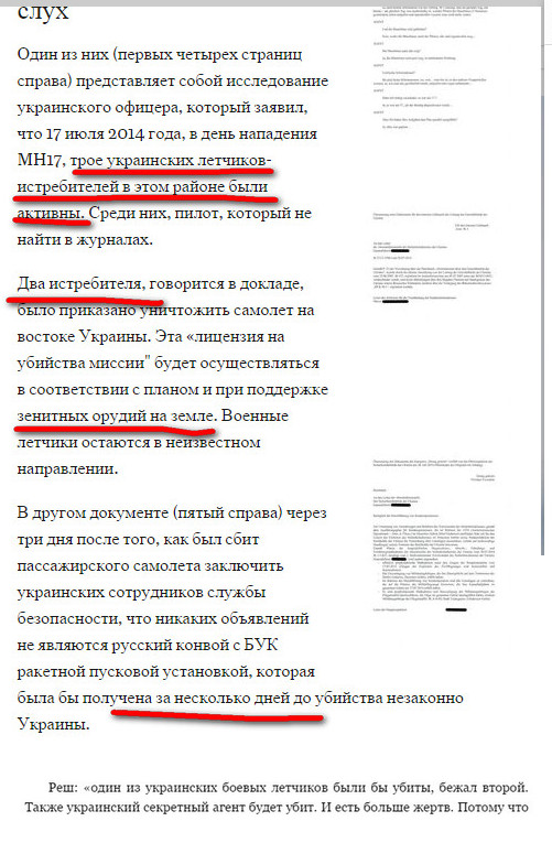 http://s7.uploads.ru/HnWJG.jpg